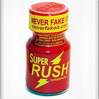 Rush Super маленький