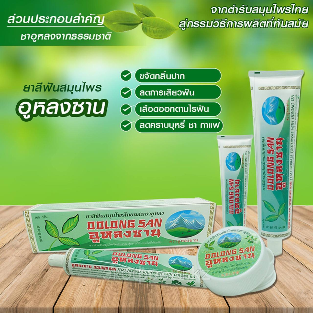 Тайская зубная паста с экстактом Чая Улун Oolong San Thai Herbal Toothpaste With Oolong Tea 160