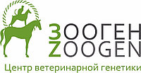 """Генетические тесты для животных (лаборатория """"Зооген"""" Санкт-Петербург)"""
