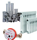 Элементы отопления и водоснабжения