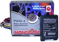 Модуль управления стеклоподъемниками Mongoose PWM-4, фото 1