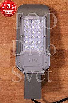 """LED 20W консольный уличный светодиодный светильник """"Омега"""" (Улучшенная серия). Фонарь консольный 20 Вт."""