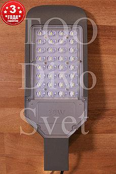 """LED 30W консольный уличный светодиодный светильник """"Омега"""" (УЛУЧШЕННАЯ СЕРИЯ) Светильник, прожектор для улиц ."""