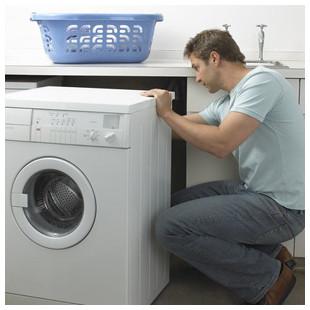 Установка стиральной машины