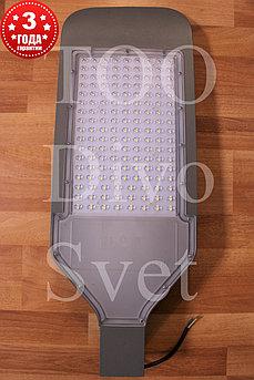 """LED 150W консольный уличный светодиодный светильник """"Омега"""" (УЛУЧШЕННАЯ СЕРИЯ). Светильник много диодный 150Вт"""