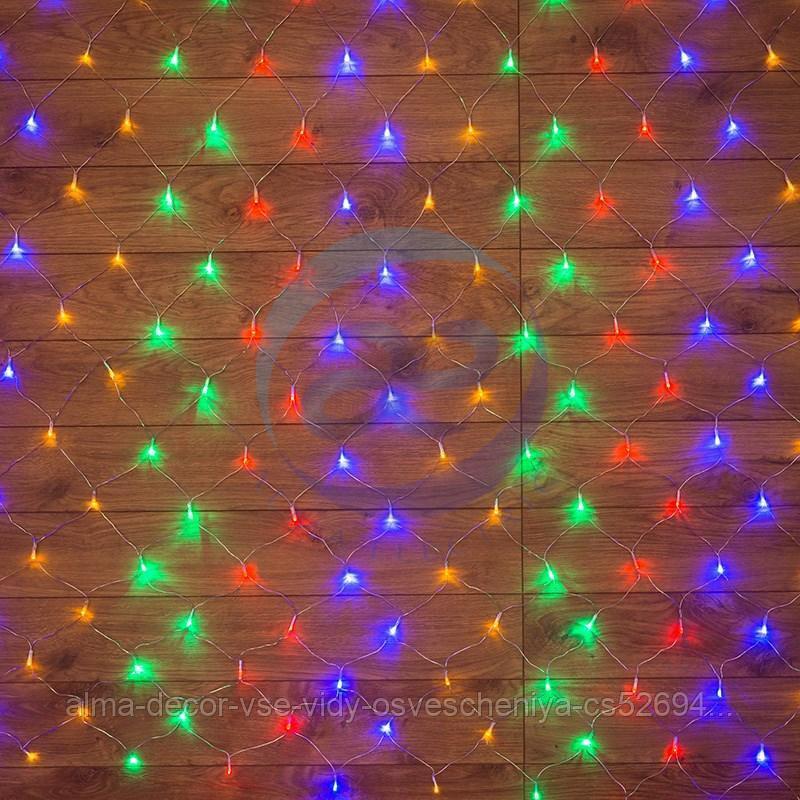 "Гирлянда ""Сеть"" 1,5х1,5м, прозрачный ПВХ, 150 LED Мультиколор"