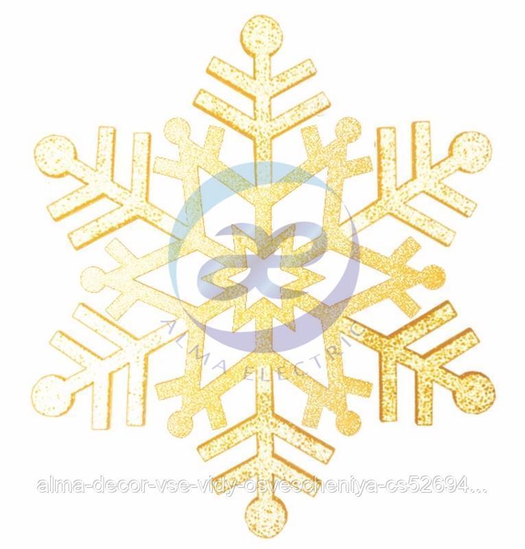 """Елочная фигура """"Снежинка резная"""", 81 см, цвет золотой"""