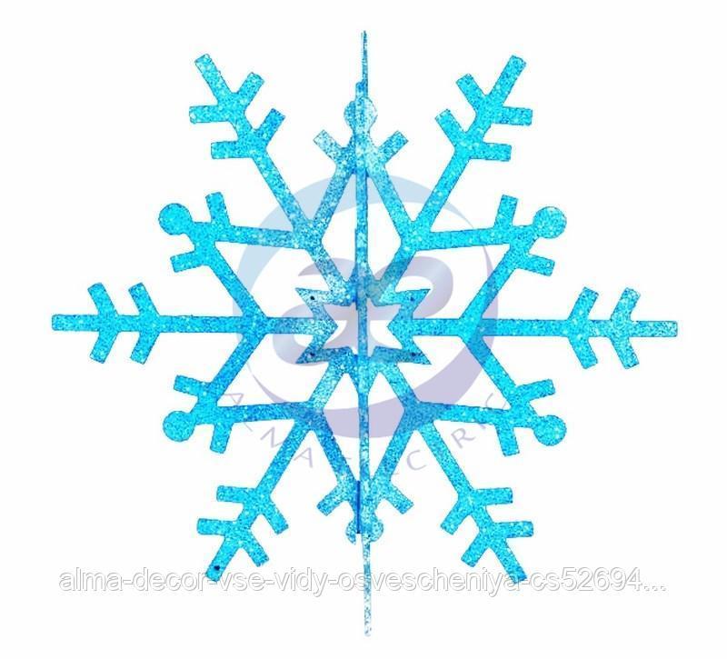 """Елочная фигура """"Снежинка резная 3D"""", 61 см, цвет синий"""