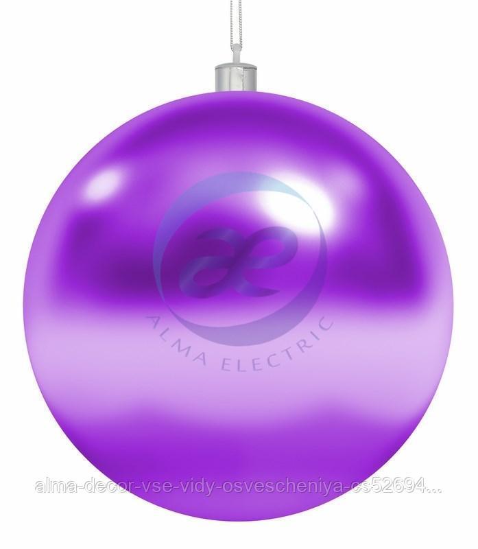 """Елочная фигура """"Шар"""", 25 см, цвет фиолетовый"""