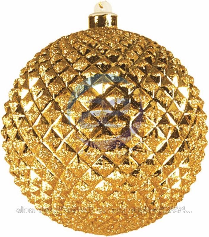 """Елочная фигура """"Шар рельефный"""", 13 см, цвет золотой"""