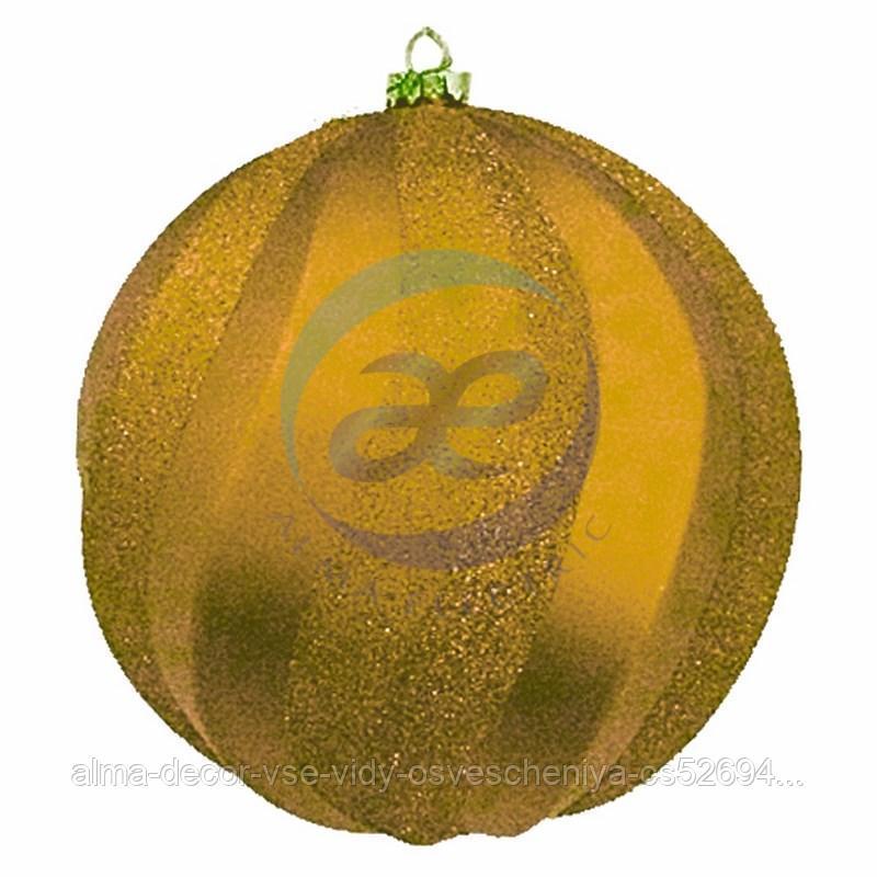 """Елочная фигура """"Шар Вихрь"""", 20 см, цвет золотой"""