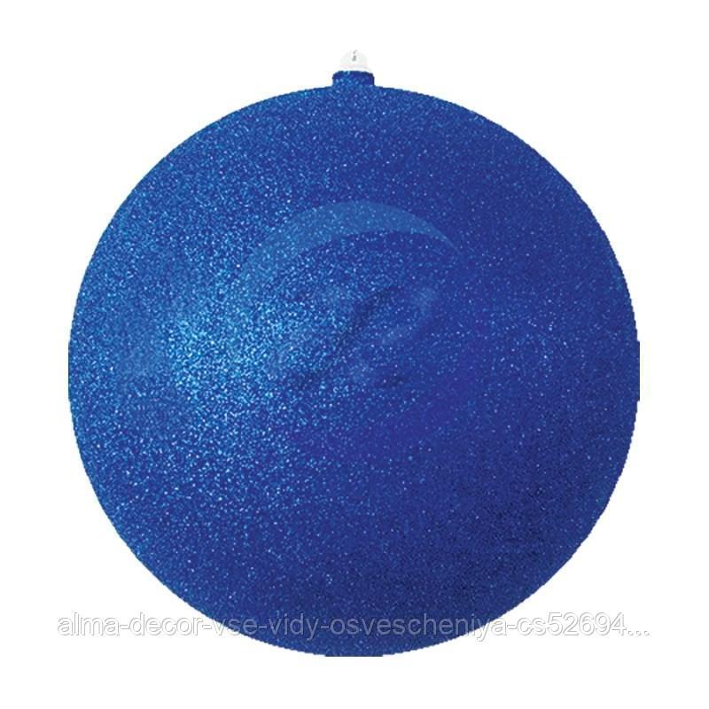 """Елочная фигура """"Шарик"""", 30 см, цвет синий"""