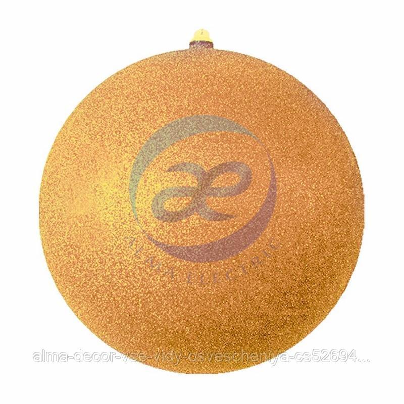 """Елочная фигура """"Шарик"""", 20 см, цвет золотой"""