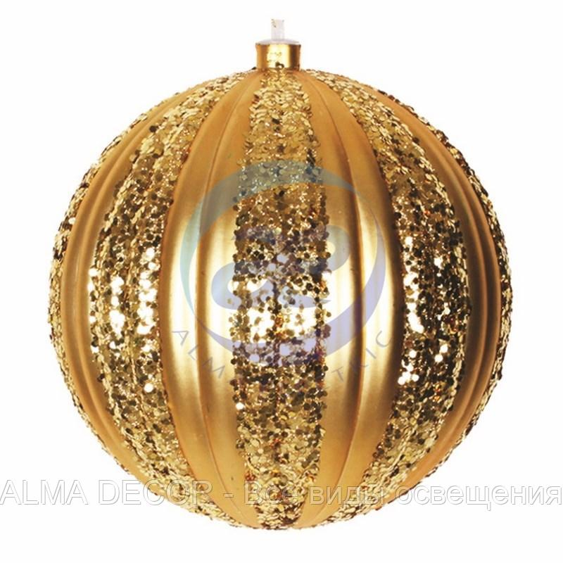 """Елочная фигура """"Полосатый шар"""", 20 см, цвет золотой"""