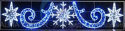 "Фигура световая ""Снежинка со звездами"" размер 5х1.2м NEON-NIGHT"