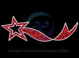 """Фигура световая """"Звезда с лентой"""" размер 3.5х1.2м NEON-NIGHT"""
