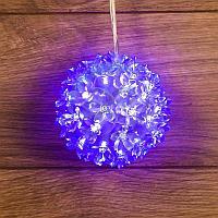 Шар светодиодный 220V, диаметр 12 см, 50 светодиодов, цвет синий, фото 1