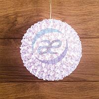 Шар светодиодный 220V, диаметр 20 см, 200 светодиодов, цвет белый, фото 1