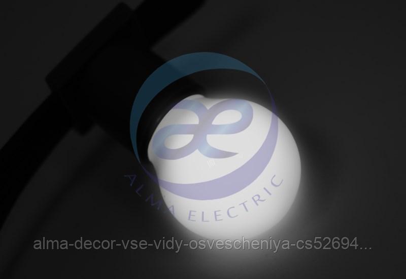 Лампа шар e27 3 LED Ø45мм - белая