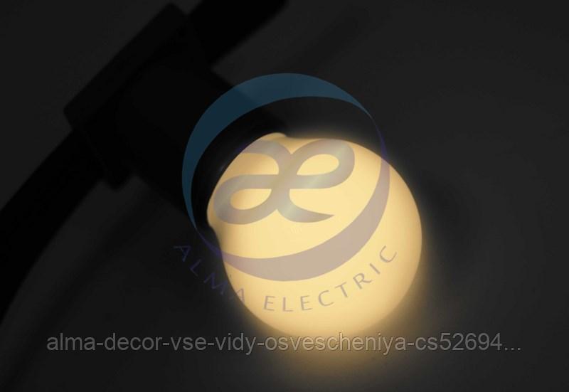 Лампа шар e27 3 LED Ø45мм - ТЕПЛЫЙ БЕЛЫЙ