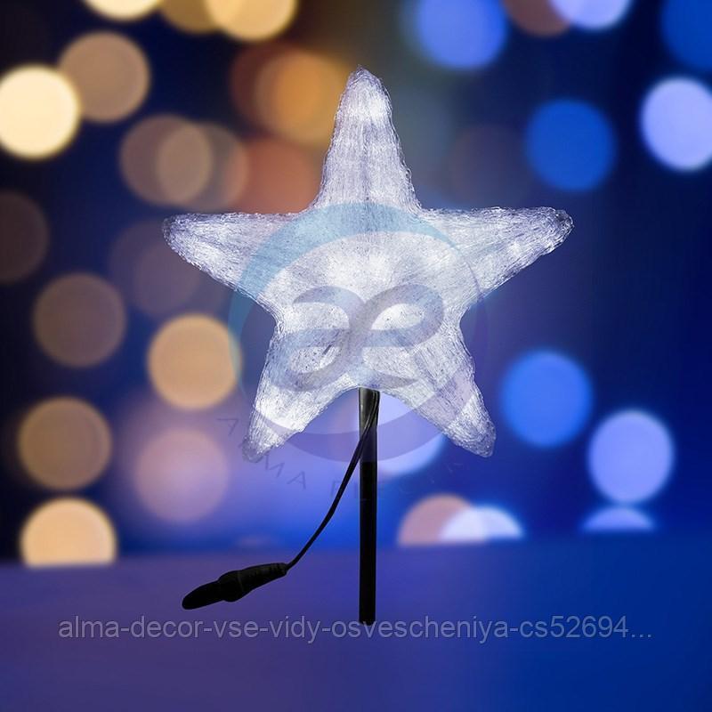 """Акриловая светодиодная фигура """"Звезда"""" 80см, 240 светодиодов, белая, NEON-NIGHT"""