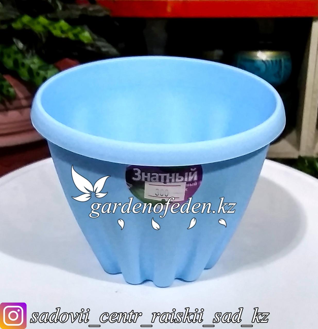 """Пластиковый горшок """"Знатный"""" для цветов. Объем: 1л. Цвет: Голубой."""