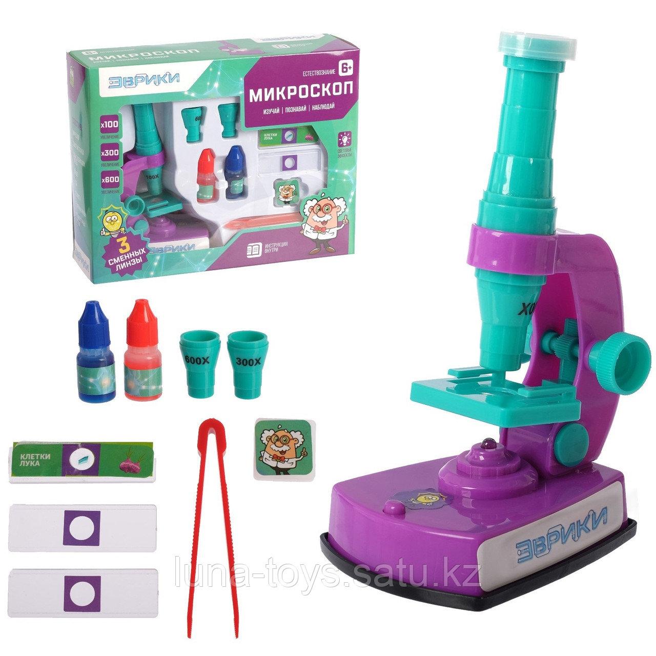 Микроскоп Эврики со световыми эффектами и сменными линзами SL-00474