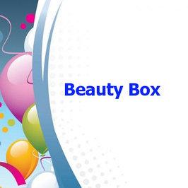 Подарочные наборы Beauty Box