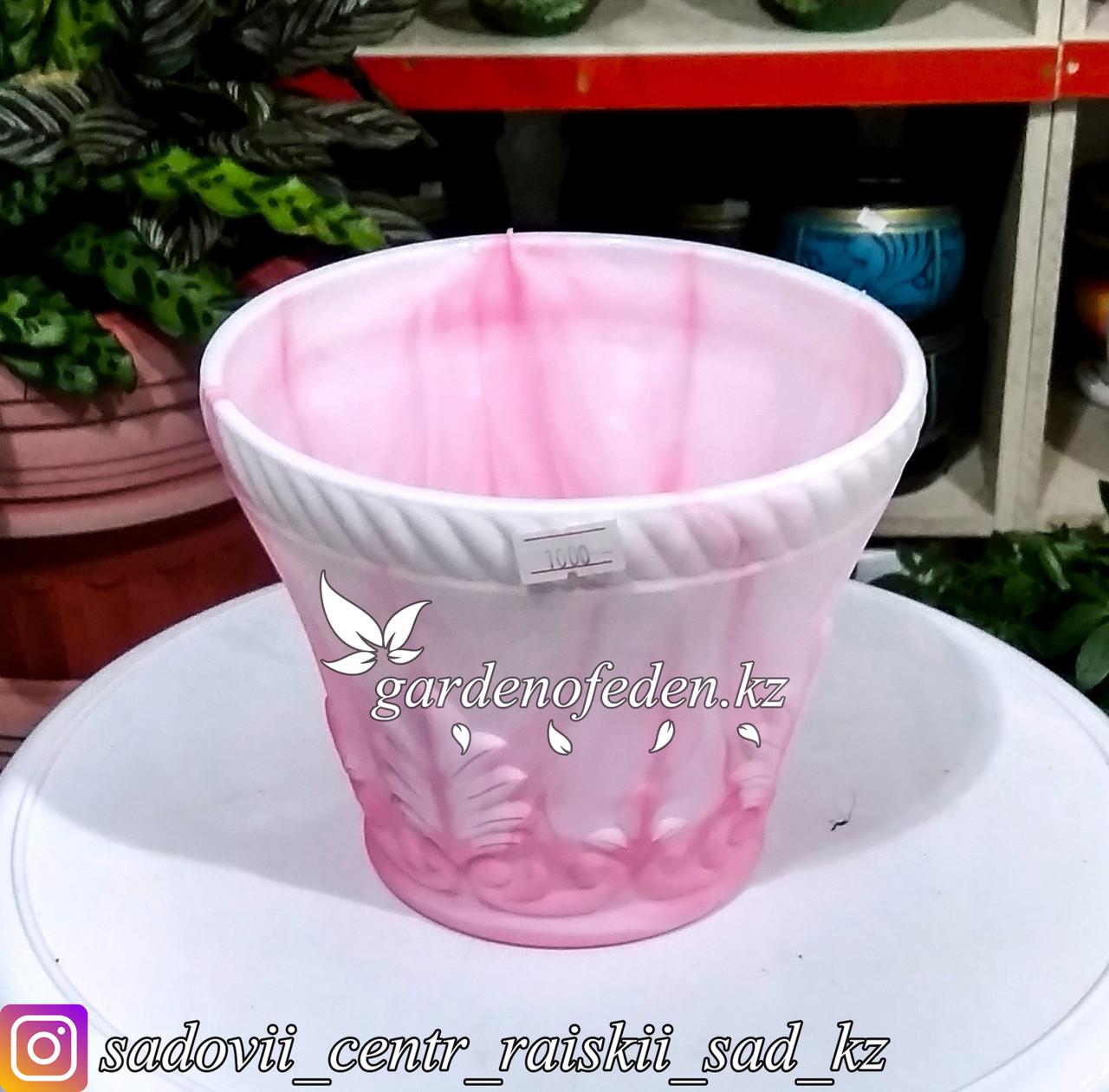Пластиковое кашпо. Цвет: Белый с розовым. Объем: 1л