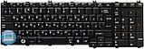 Клавиатура для ноутбука Toshiba Satellite C650/ C660/ L650/ L670/ RU, черная, белая, фото 2