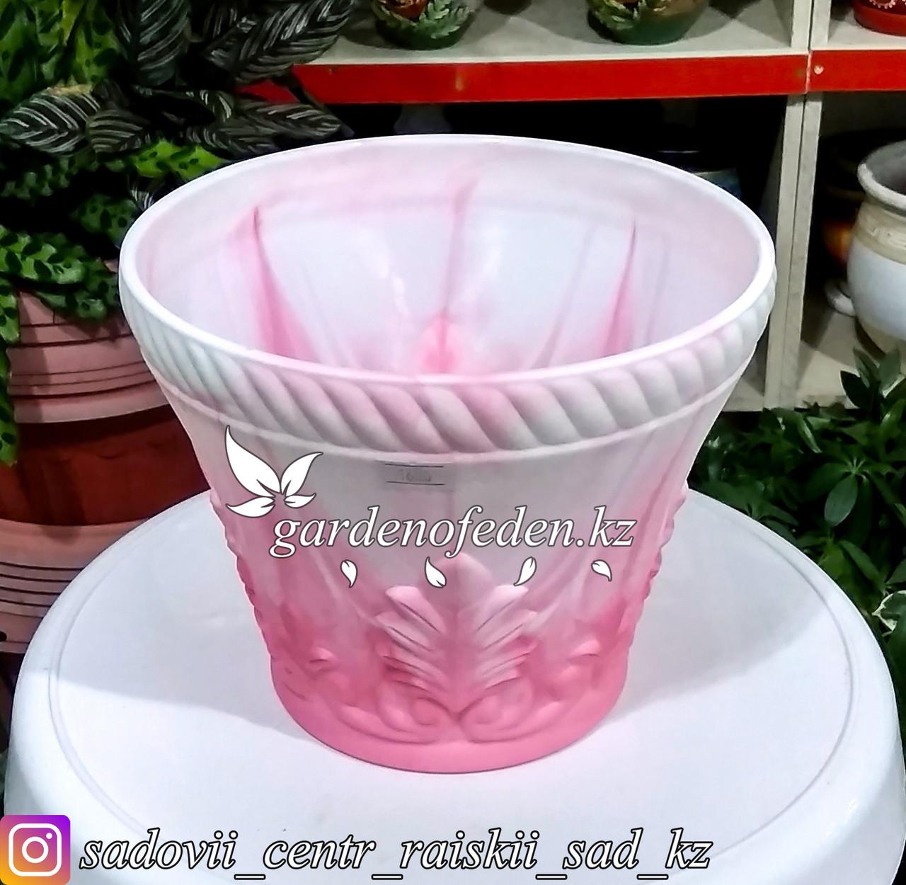 Пластиковое кашпо. Цвет: Белый с розовым. Объем: 2л
