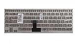 Клавиатура для ноутбука Toshiba Satellite U900/ RU, черная, фото 2