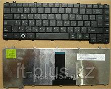 Клавиатура для ноутбука Toshiba Satellite L600/ L630/ L640/ L640D/ RU, черная