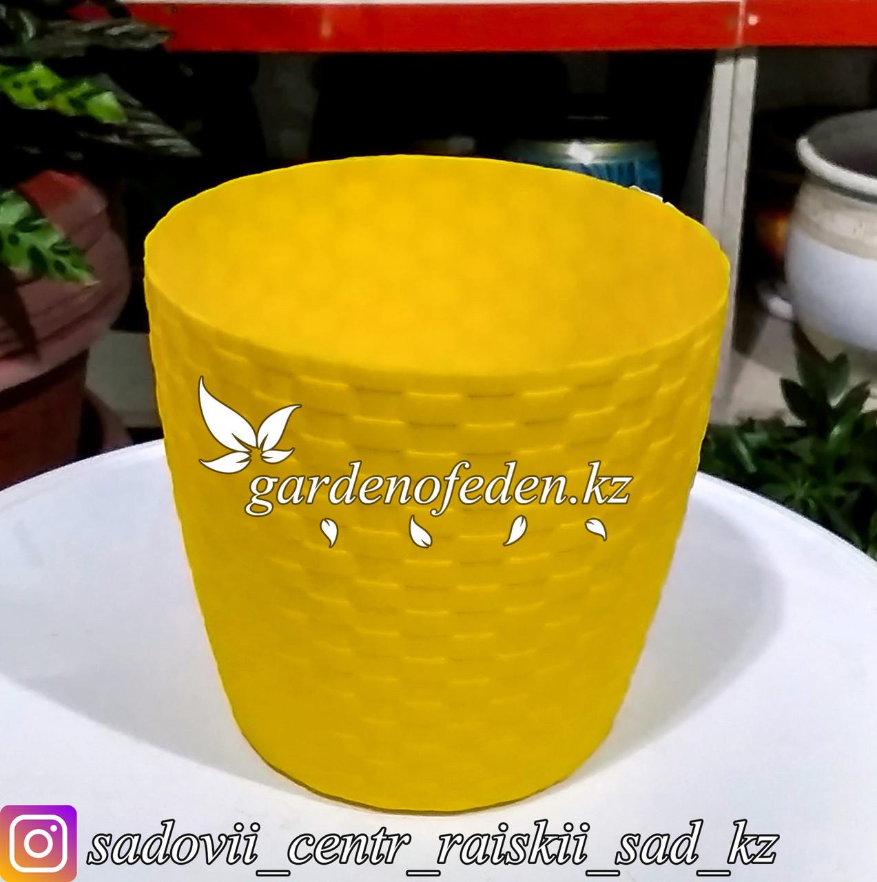 """Пластиковое кашпо """"Ротанг"""". Цвет: Желтый. Объем: 1л"""