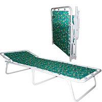 Кровать раскладная малая цветная «ДРЁМА-М3»