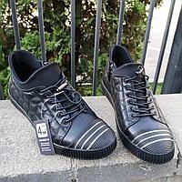 Демисезонная спортивная обувь