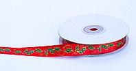 Лента упаковочная, подарочки, красная, 1.5 см