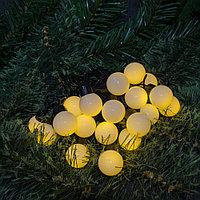 """Светодиодная гирлянда """"Шарики"""" - 5 метров, 20 шариков размером 2,8 см, нежно лимонный свет"""