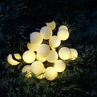 """Светодиодная гирлянда """"Шарики"""" - 5 метров, 20 шариков размером 1,8 см, тёплый свет"""