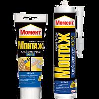 Монтажный клей МОМЕНТ МОНТАЖ Экспресс МВ-50, фото 1