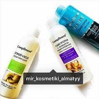 Спрей-уход Compliment укрепляющий стимулирование роста волос (для тонких, ослабленных и окрашенных волос)