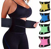 Пояс для похудения с поддержкой спины  Hot Belt Power, фото 1