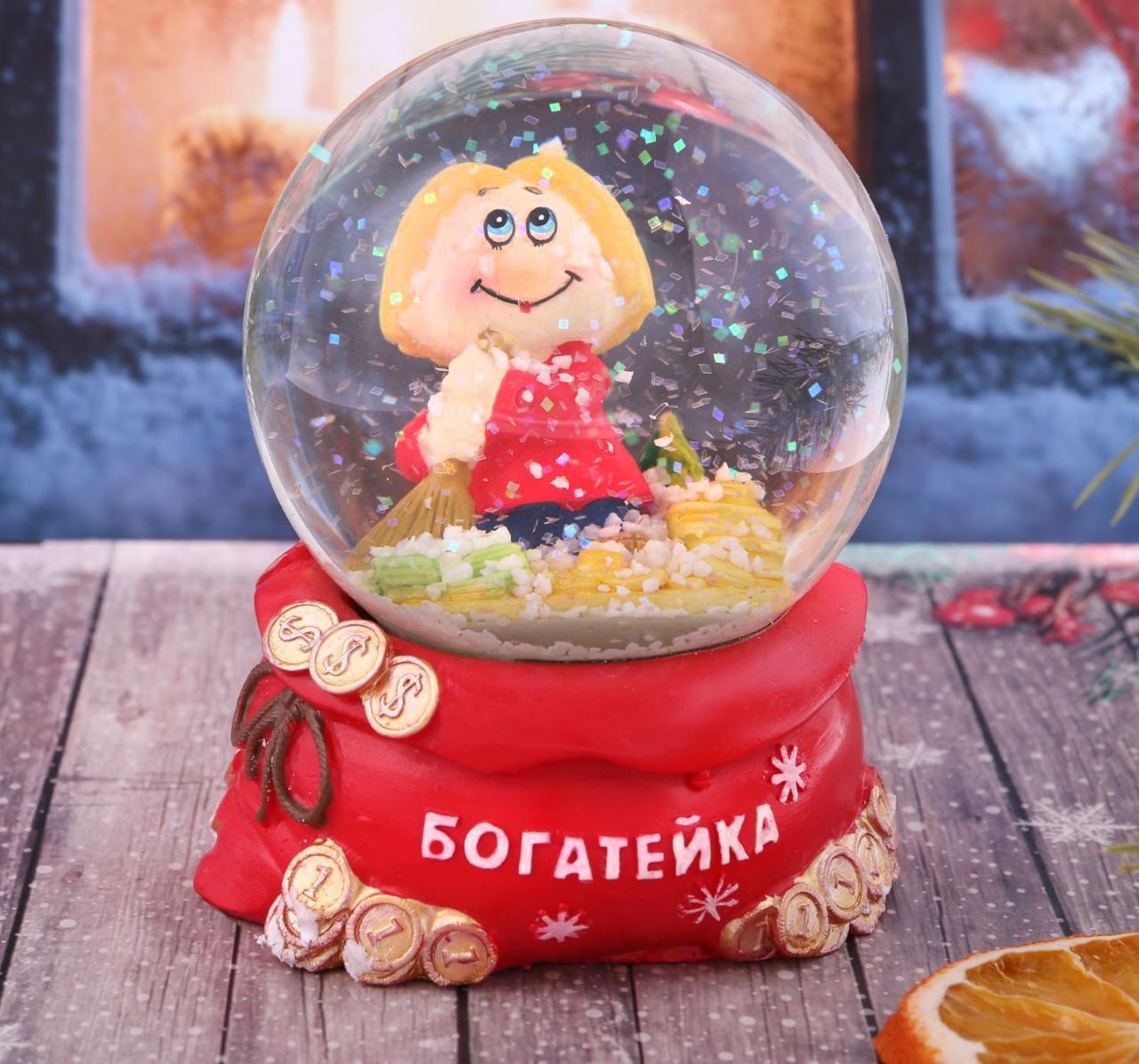 """Сувенир снежный шар """"Богатейка. Домовенок с метлой"""", d=8 см"""