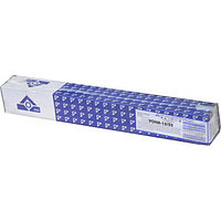 Электроды УОНИ 13/55 д.2,5 мм (2,5 кг)