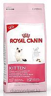 Royal Canin Kitten36 Корм для котят с 4 до 12 мес 400гр арт.T14