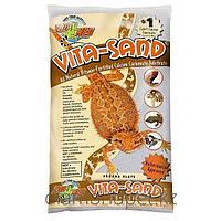 Витаминизированный кальциенизированный субстрат Vita Sand Sahara Slate для террариума 2.25кг Zoo Med арт.VS-05