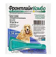 Капли Фронтлайн Комбо от блох и клещей для собак весом от 10 до 20кг 1.34мл арт.FR04