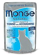 Monge Cat Natural паучи для кошек тунец с анчоусами в желе 80гр арт.6880