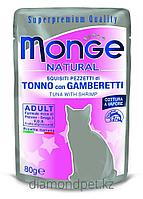 Monge Cat Natural паучи для кошек тунец с креветками в желе 80гр арт.6903