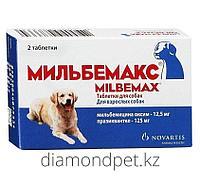 Мильбемакс от глистов для крупных собак 2тб арт.AP62